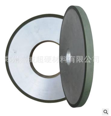 加工模具钢轴承钢高速钢7130磨床用树脂结合剂CBN砂轮