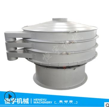 厂家直供 筛粉振动筛 一层全碳钢旋振筛 化工行业筛选设备 圆振筛