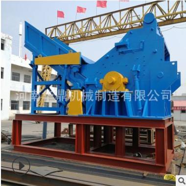 厂家直销 大型金属粉碎机 废钢废铁破碎机 强力破碎机