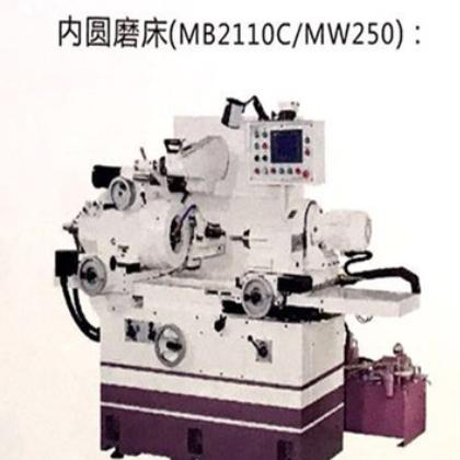 优质服务15年厂家 厂家专业生产批发优质内圆磨床MB2110C