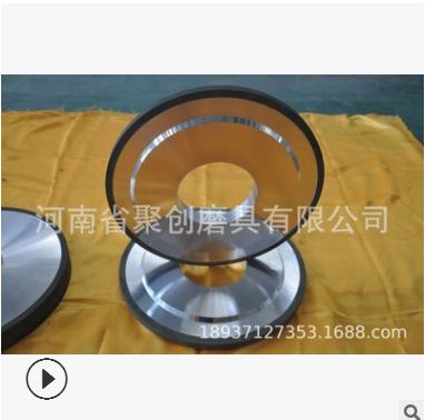 高精度14A1金刚石砂轮/双面加强金刚石砂轮/合金模具槽清角砂轮