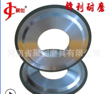 开槽砂轮/合金清角砂轮/合金模具清角砂轮/定制各种合金树脂砂轮