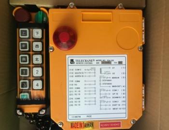 F24-12D遥控器 起重机行车遥控器工业无线遥控器台湾禹鼎