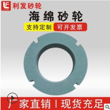 热销 陶瓷研磨盘修整环 金刚石砂轮磨盘修整 修整盘砂轮修正器