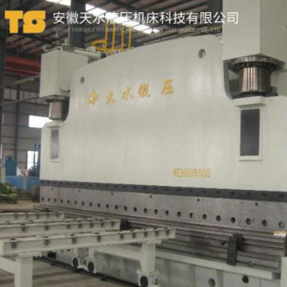 大型折弯机液压数控系统折弯机100吨折弯机厂家定制直销