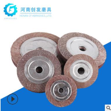 厂家直销千页轮350*55*32不锈钢管用千叶轮订做非标千页轮抛光轮