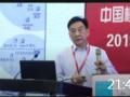 21:40 中国模具工业协会会长——武兵书 (178播放)