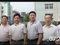 07:29 苍苍文艺 企业文化宣传片:北仑模具协会 (179播放)