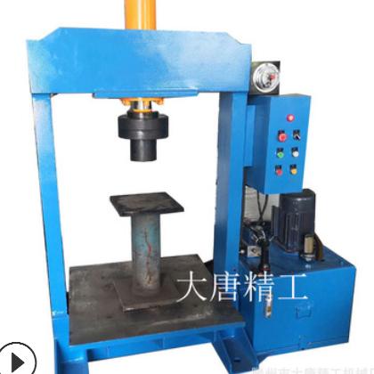 大唐直销双柱小型油压机 手动20吨龙门液压机 30吨电机轴承压装机