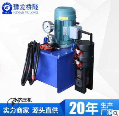 工程机械液压钢筋冷挤压套筒厂家批发冷挤压机配件模具
