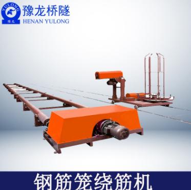 钢筋笼绕筋机 YL-3000钢筋笼绕筋机厂家 钢筋笼绕筋机现货直供