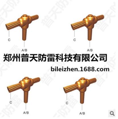 普天镀铜接地棒与镀铜钢绞线T字型焊接 焊接模具
