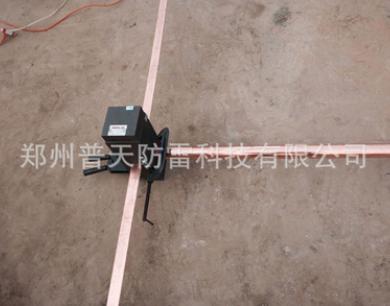 放热焊接模具 热熔焊 铜排铜管焊接 50*5铜排 地铁站接地