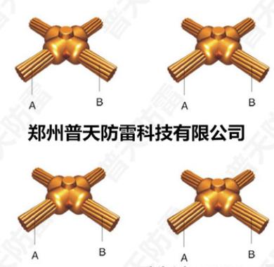 普天镀铜钢绞线平行十字型焊接 焊接模具 放热焊接