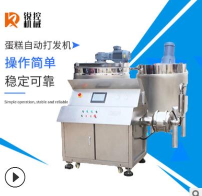 厂家直销稳定可靠烘焙机械充气全自动打发机搅拌机
