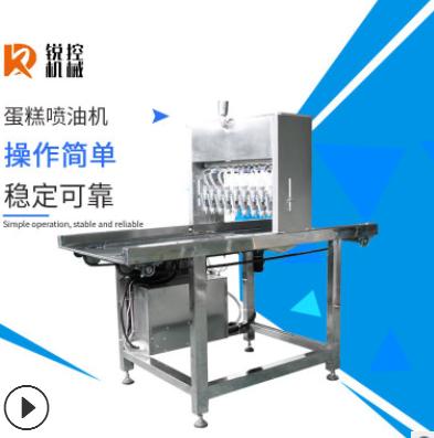 烘焙机械 蛋糕盘喷油机 喷油机 面包喷油机 烤盘喷油机
