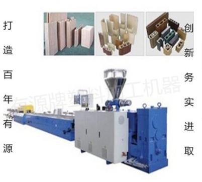 塑料型材单螺杆挤出生产线 塑料型材生产设备 型材模具