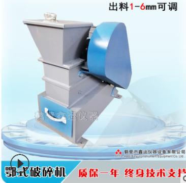 小型颚式破碎机高效砂石破碎机制砂机设备 砂石生产设备破碎机