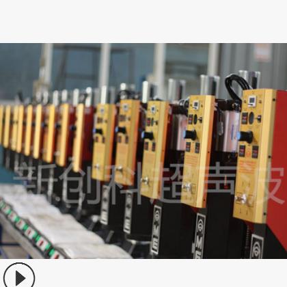 20K 1500W 塑料焊接机 超声波熔接机 超声波焊接机 超声波设备