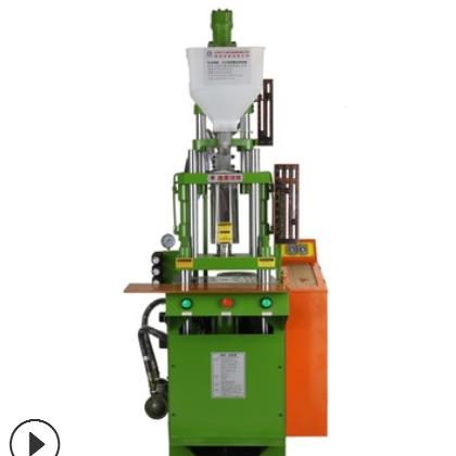 东莞立式注塑机 网线包胶注塑机(含一出四穴模具一套) 厂家直供