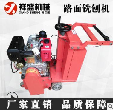 混凝土铣刨机 250路面电动铣刨机 300型柴油拉毛机 厂家直销