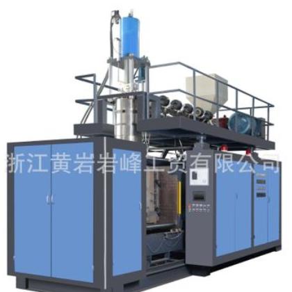 供应各种容容量IBC方桶大型全自动中空吹塑机,中空挤出机