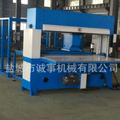 厂价供应下料机 自动进料下料机 地毯下料机 皮革橡胶塑料下料机