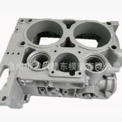 赣东模塑 专业铝压铸模具锌合金压铸模具来图来样定制模具