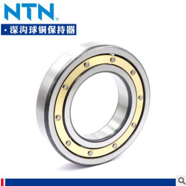 日本进口NTN铜保持器轴承 6422M
