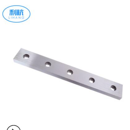 厂家直销利杭厂家剪板机刀片 剪板机刀片 可定制