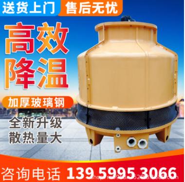 格林尔特冷却塔10-200T小型玻璃钢 逆流式注塑机散热