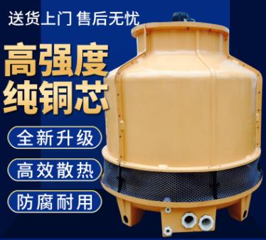 格林尔特冷却塔10-200T小型玻璃钢 逆流式注塑机散热凉水塔Z