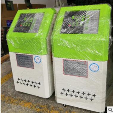 模温机9KW模具控温机注塑机模具6KW自动恒温机油温机水温机运油式