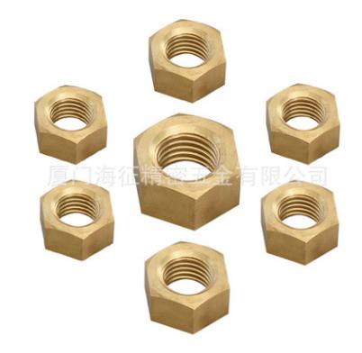 机械紧固件六角铜螺母加工