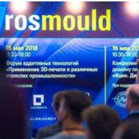 2020年RosMould俄罗斯国际模具展览会