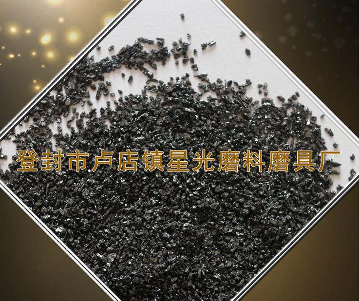供应混凝土桥梁高强度耐腐蚀钢纤维 冶金厂用钢纤维