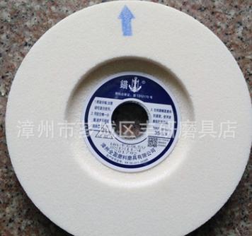 供应锚牌砂轮、WA60L8*1*11/4平面磨床砂轮