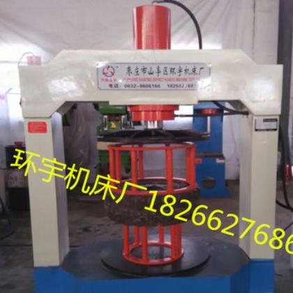 半自动液压机 实心轮胎压胎机 100吨扒胎机