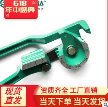 世达五金工具三合一180度弯管器97327手动弯管机空调铜管铝管弯机