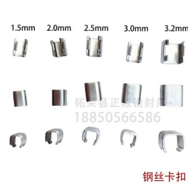 不锈钢丝绳卡扣1.5/2.0/2.5/3.0/3.2mm材质316L网绳镀锌