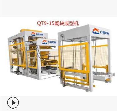 一台可以利用废弃建筑垃圾生产砖的全自动免烧水泥砖机设备供应中