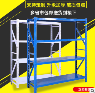 漳州泉州福州工厂货架置物架自由自合多层仓库铁架子可拆卸储物架