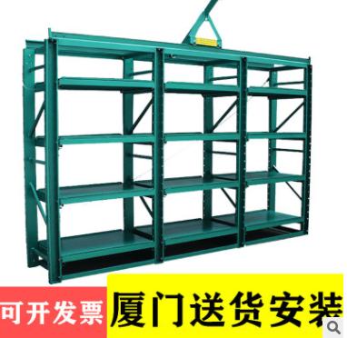 厦门模具架全开模具整理架重型抽屉式货架多层加厚工厂半开槽钢架
