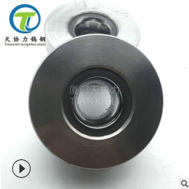 镇店之宝0.001天协力钨钢模具硬质合金WG-01高硬度福建质量保证