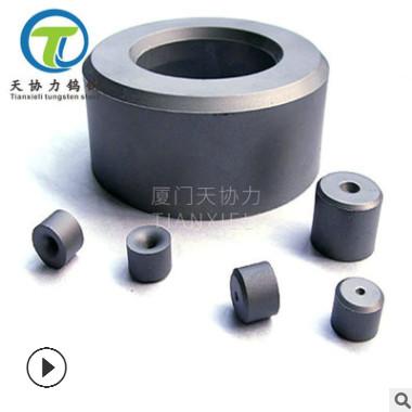 热销推荐福建硬质合金模具0.001促销天协力钨钢模具硬质合金配件
