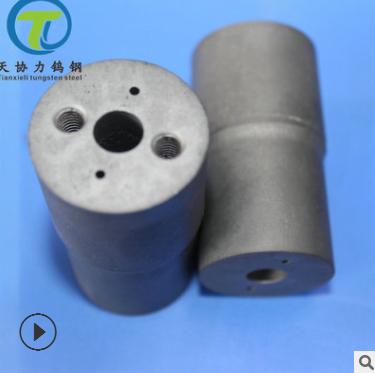 热卖99.8钨钢模具0.7精密天协力内螺纹钨钢零件硬质合金0.7天