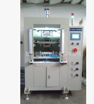 福建南靖热板式塑料焊接机模具|热合机|热压机