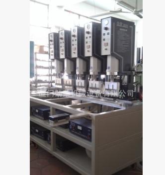 莆田泉州6工位转盘焊接机 8工位转盘焊接机 超声波焊接机厂家