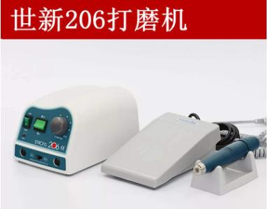 韩国世新打磨机206玉石雕刻机电磨牙机核雕木雕蜜蜡珠宝工具