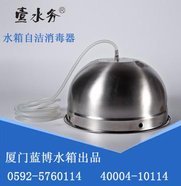 不锈钢水箱水箱自洁消毒器厂家壹水务供应13779998924